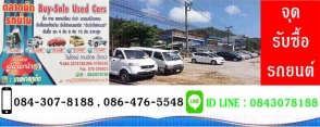 home-used-cars-market