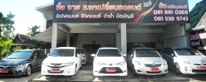 thach-used-cars